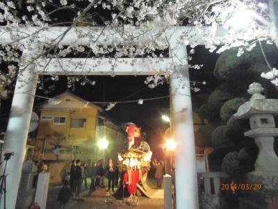 H.26.3.29相浜祭礼13
