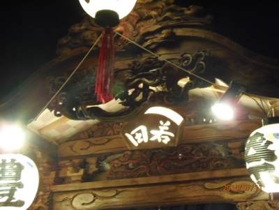 H.26.7.11勝山宵祭8