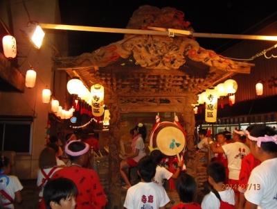 H.26.7.13千倉祭礼3