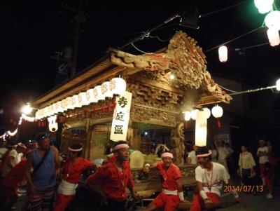 H.26.7.13千倉祭礼
