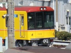 1112F-2