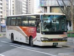 CE9697号車