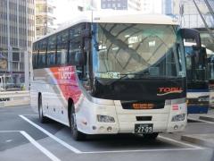 CE2889号車