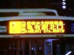 王30深夜LED