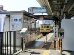 ひたちなか勝田駅