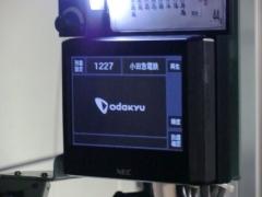 デジタルディスプレイ