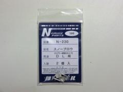 銀河N230
