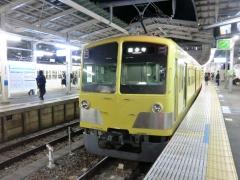 電気機関車263F
