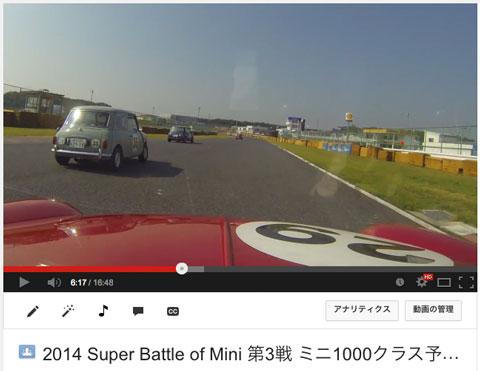 20140729_movie01.jpg