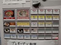 えび金@築地・20140225・券売機