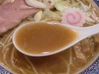 はぐれ雲@春日・20140304・スープ