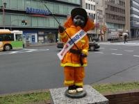 極や@麹町・20140306・火災予防運動