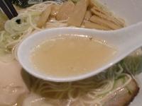 きみの@飯田橋・20140309・スープ
