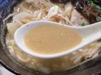 のろし@秋葉原・20140405・スープ