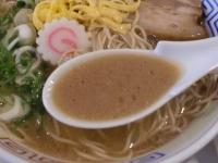 三浦@茅場町・20140422・スープ