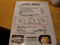 GOSSA@浜松町・20140429・メニュー