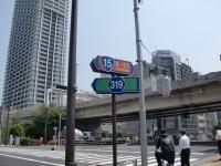 GOSSA@浜松町・20140429・交差点