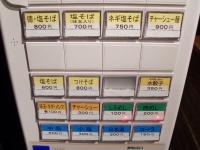 徳@泉岳寺・20140514・券売機