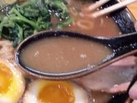 友喜@渋谷・20140603・スープ