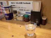 友喜@渋谷・20140603・卓上