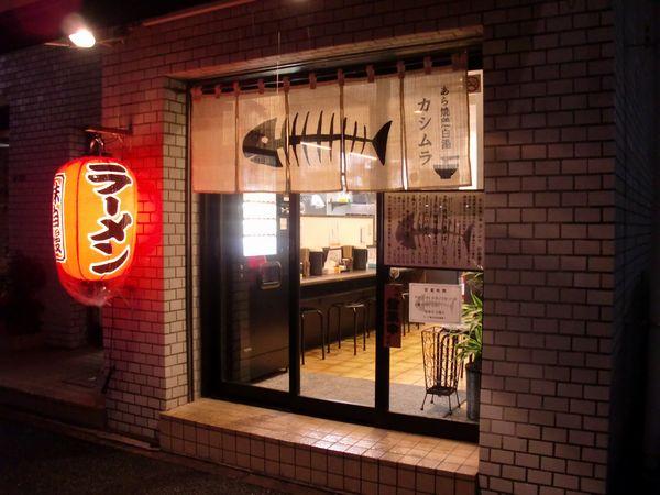 カシムラ@汐留・20140608・店舗