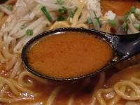まっかっか@市ヶ谷・20140616・スープ