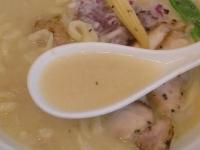 和伊まる@小川町・20140623・スープ