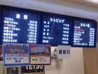 TETSU@豊洲・20140704・メニュー
