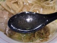 時翁@神田・20140706・スープ