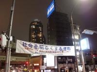 156@麻布十番・20140708・交差点