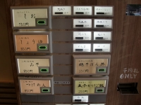 ATORI@神田・20140713・券売機