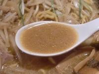 火武偉@恵比寿・20140801・スープ