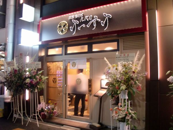 けいすけ@東銀座・20140826・店舗