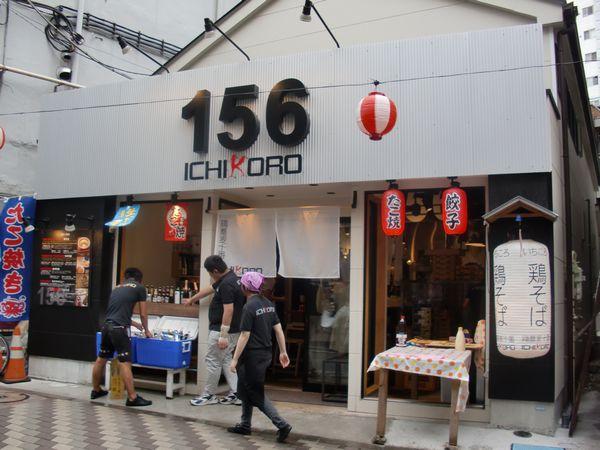 156@麻布十番・20140831・店舗