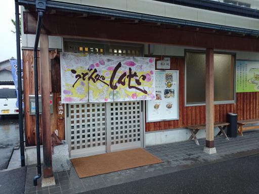 うどんツアー10