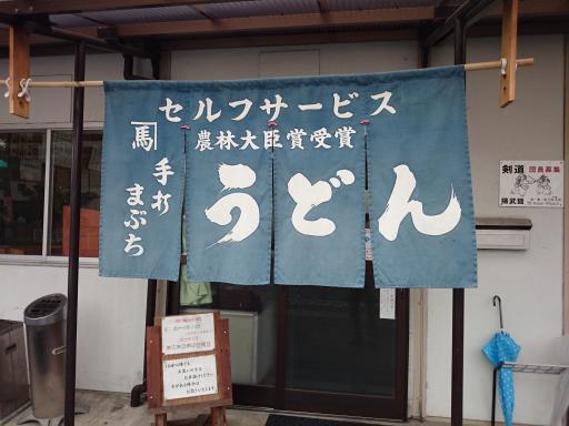 うどんツアー14