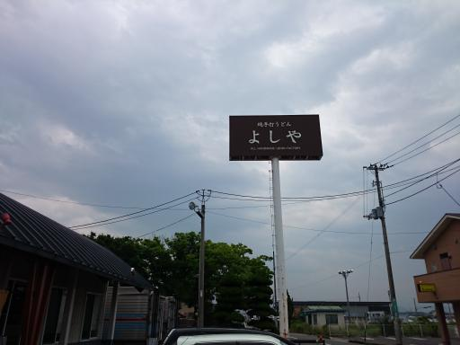 うどんツアー28