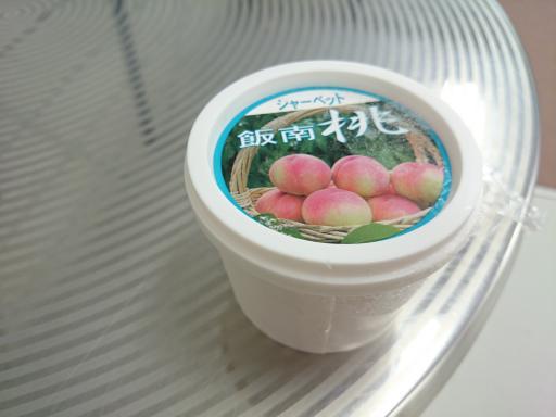 うどんツアー35