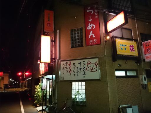 うどんツアー51