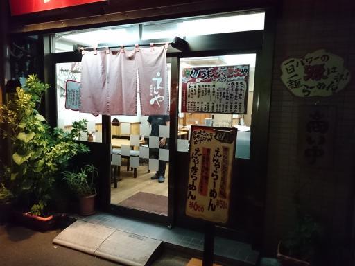 うどんツアー52