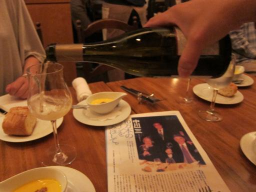 ラングドシャ・ワイン会13