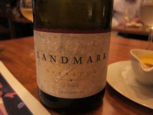 ラングドシャ・ワイン会8
