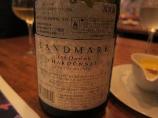 ラングドシャ・ワイン会9