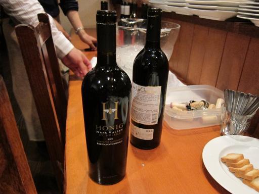 ラングドシャ・ワイン会18
