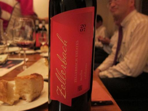 ラングドシャ・ワイン会19