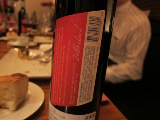 ラングドシャ・ワイン会20