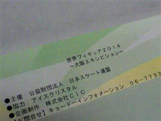 20140227.jpg