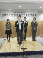 2014.3.8 関西大学校友会 新人紹介サイズ変更
