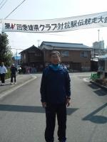 2014.3.9 クラブ対抗駅伝 サイズ変更
