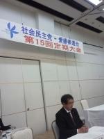 2014.3.29 県連合大会サイズ変更